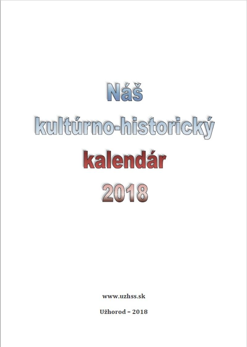nas-kalendar-2018-2