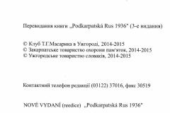 publikace_93c