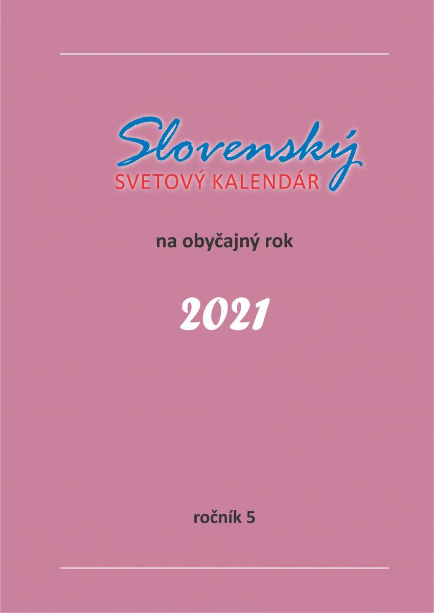 SSK-2021-2