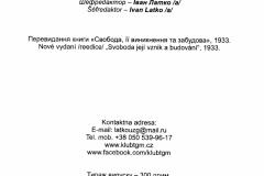 publikace_104c
