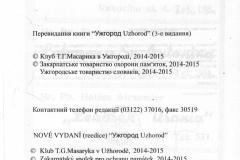 publikace_92d